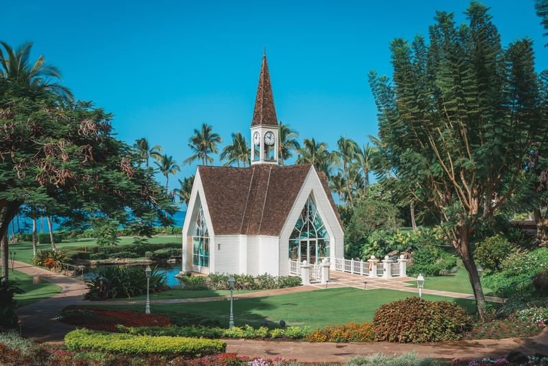 The Wedding Chapel at the Grand Wailea