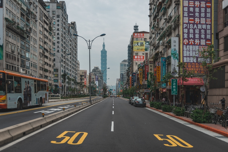 The Streets of Taipei